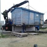 Перевозка строительных бытовок, Мурманск