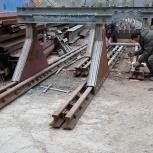 Упор тоннельный Р-65 ПП 5-286.01.000., Мурманск
