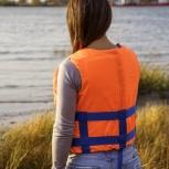 Купить спасательный жилет, Мурманск
